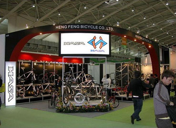 TAIPEI CYCLE 2011