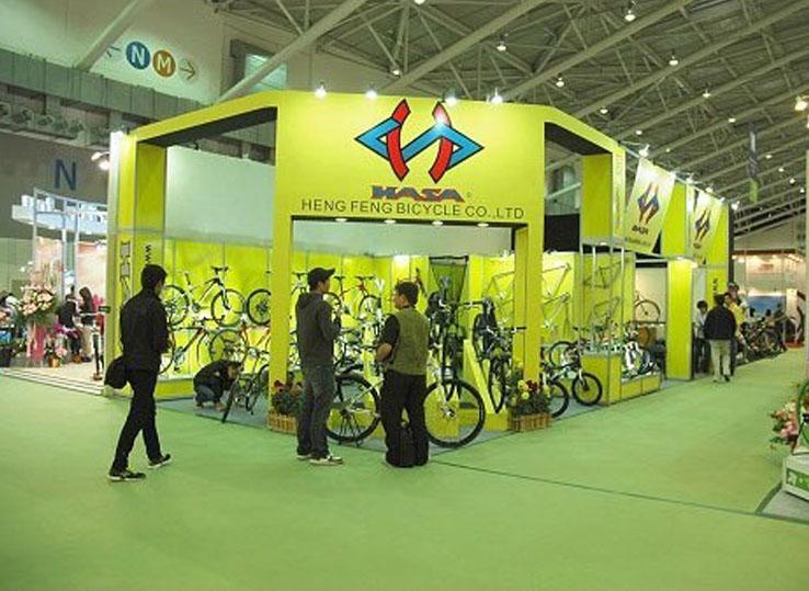 TAIPEI CYCLE 2012