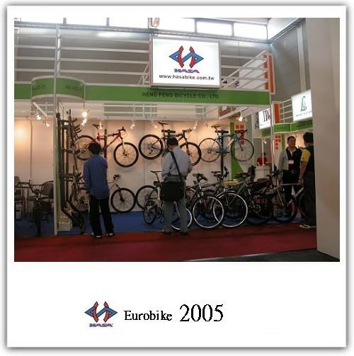 EUROBIKE 2005