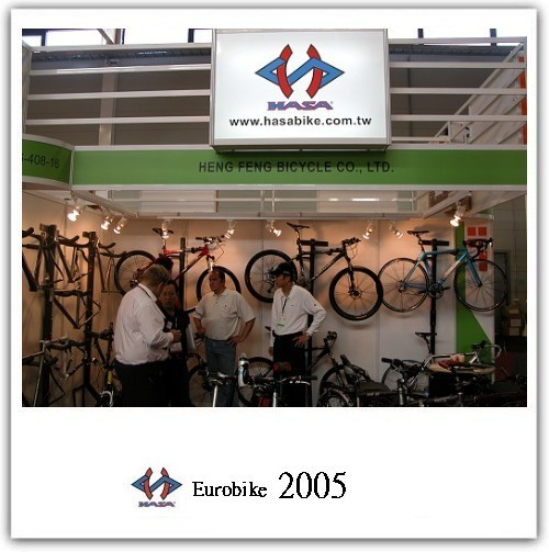 proimages/Exhibition/EUROBIKE_2005/08.jpg