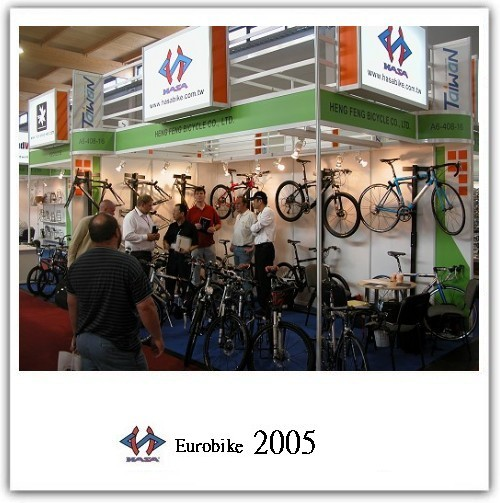 proimages/Exhibition/EUROBIKE_2005/09.jpg