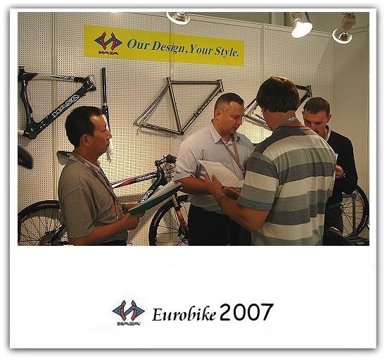 proimages/Exhibition/EUROBIKE_2007/02.jpg