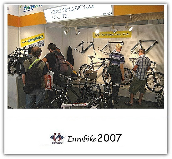 proimages/Exhibition/EUROBIKE_2007/09.jpg