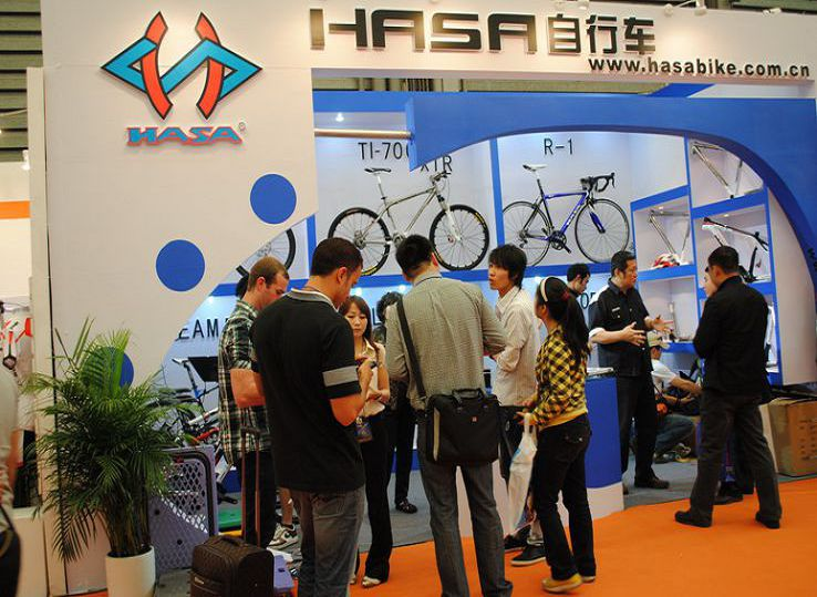 proimages/Exhibition/SHANGHAI_BIKE_FAIR_2012/05.jpg