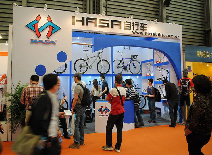 proimages/Exhibition/SHANGHAI_BIKE_FAIR_2012/06.jpg