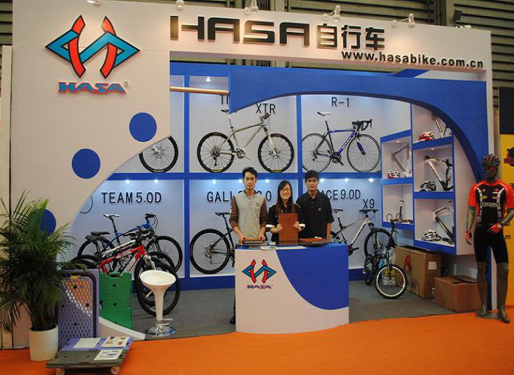 proimages/Exhibition/SHANGHAI_BIKE_FAIR_2012/07.jpg