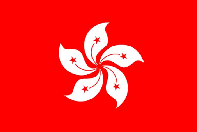proimages/Partner/DISTRIBUTORS/HongKong.png