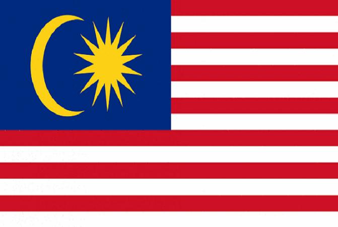 proimages/Partner/DISTRIBUTORS/Malaysia.png