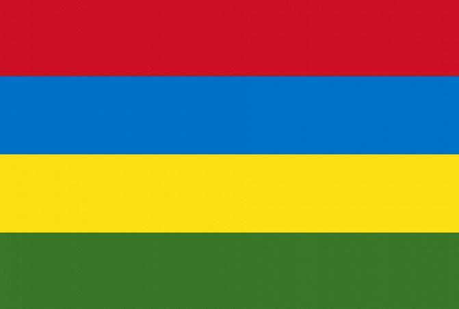 proimages/Partner/DISTRIBUTORS/Mauritius.png