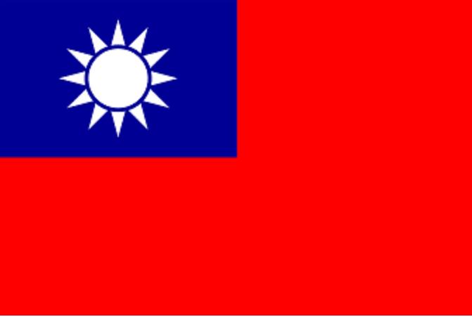 proimages/Partner/DISTRIBUTORS/Taiwan.png
