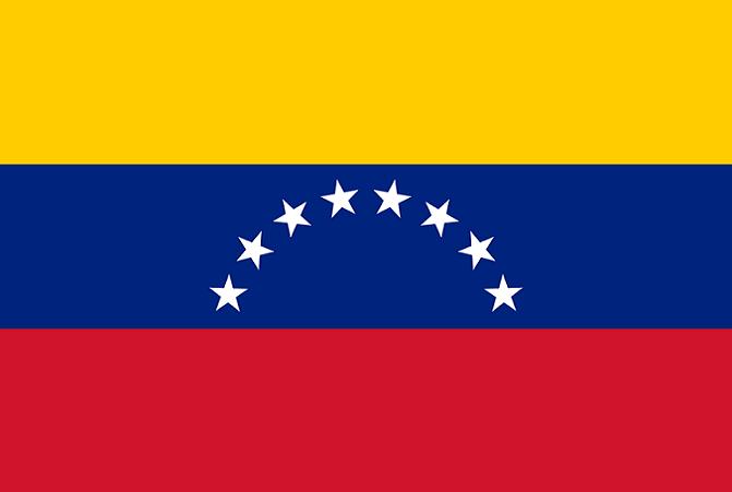 proimages/Partner/DISTRIBUTORS/Venezuela.png
