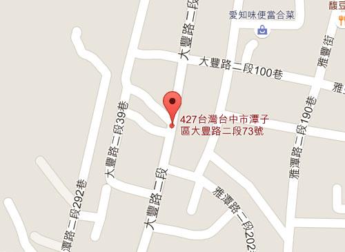 鑫馬單車工坊