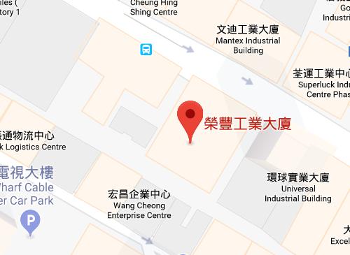 Rich Ho Industrial Company