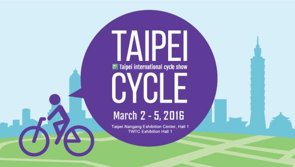 [最新消息] 2016台北國際自行車展(2016/3/2~2016/3/5)