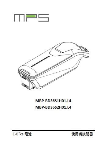 MPS Battery Manual